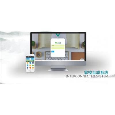 西奥互联网+乐虎国际app官网校园解决方案